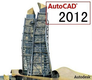 AUTOCAD代理商,AUTOCAD2012