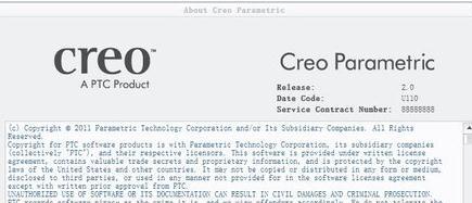 Creo 2.0简介 Creo 2.0官方介绍